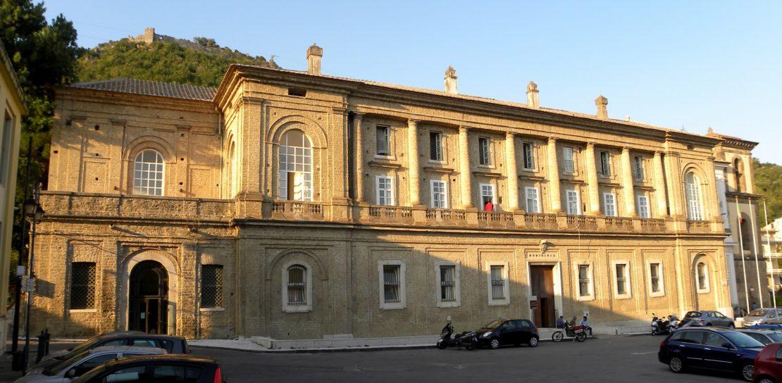 cropped-palazzo-vanvitelliano-mercato-san-severino-Sa.jpg